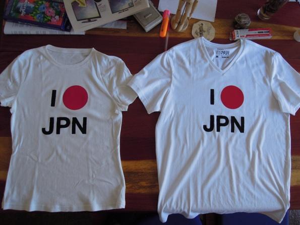 i-heart-jpn